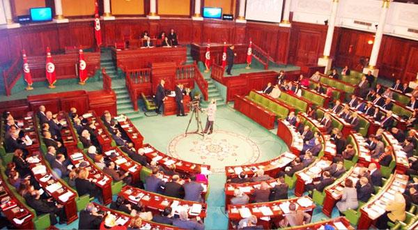 كتلة نداء تونس تقرّر عدم منح الثقة لحكومة الصيد