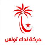 نواب نداء تونس يجتمعون بمجلس نواب الشعب