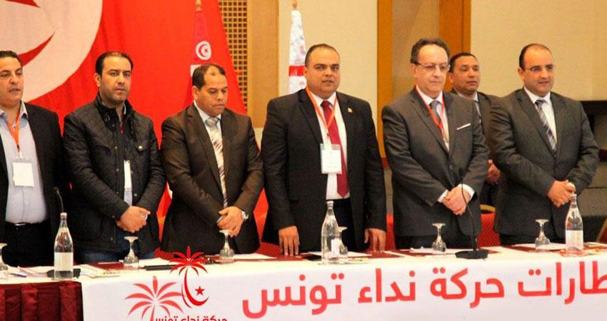 حركة نداء تونس تحمّل هذه الأطراف مسؤولية تدهور الوضع