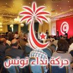 Qui sont les membres du comité élargi de Nidaa Tounes?
