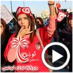 En vidéo et photos : Ambiance festive devant le siège de Nidaa Tounes au Lac
