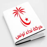 Béji Caïd Essebsi : les élections en 2014 et notre programme dans 4 jours