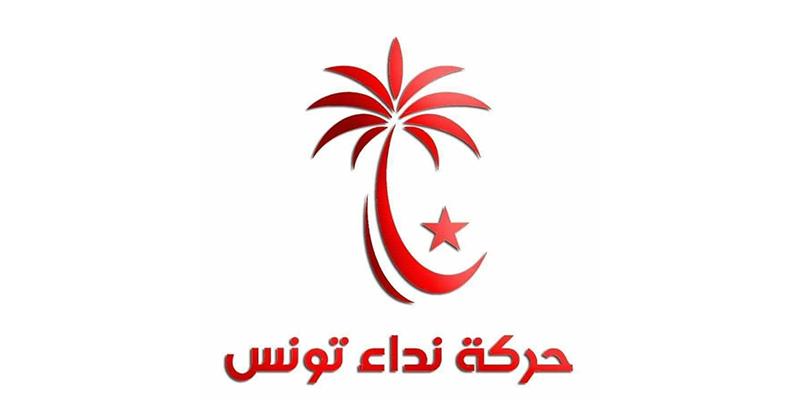 المكتب التنفيذي لنداء تونس يدعو الى تشكيل هيئة تسييرية جديدة الى حين انعقاد المؤتمر
