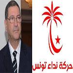 Des membres de Nidaa Tounes chez Habib Essid