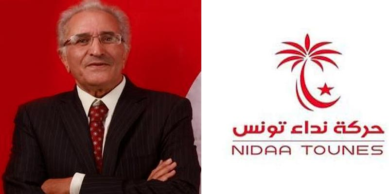 La tenue de l'assemblée générale au mois de mars est capitale pour Nidaa Tounes, d'après Boujomaa Remili