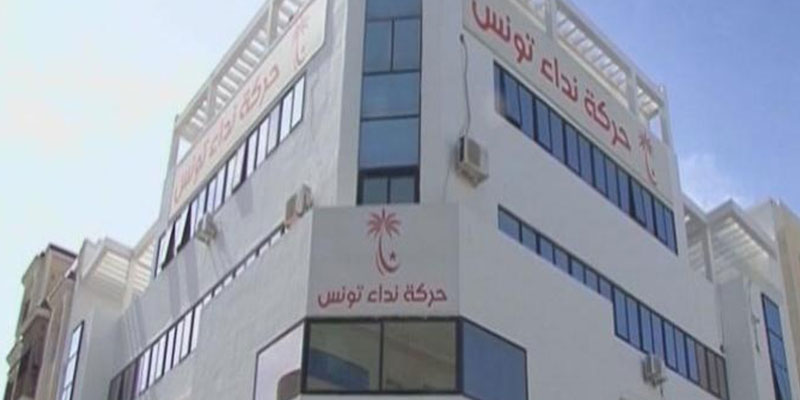 مناضلوا نداء تونس يُطالبون السبسي بالتدخّل وتجميد القيادات الحالية