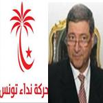 نداء تونس يجتمع اليوم بالحبيب الصيد لمناقشة مقترحات الأحزاب حول تركيبة الحكومة