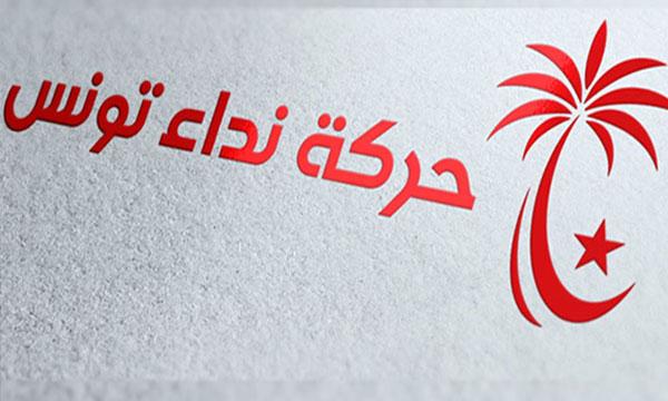 وزيرا التربية والمالية القادمان من نداء تونس