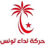 نداء تونس يعلق عضويته في الإتحاد من أجل تونس
