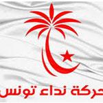 La liste nominative des 31 députés démissionnaires du bloc parlementaire de Nidaa Tounes