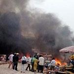 مقتل أكثر من 60 في هجوم انتحاري مزدوج شمال نيجيريا