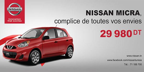 La Nissan Micra à 29 980 Dt jusqu'au 31 juillet 2017
