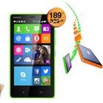 Nokia X2, le dernier Smartphone Nokia sous Android est maintenant disponible en exclusivité chez Orange Tunisie