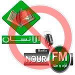 Avertissement contre Nour Fm et Al Insen TV