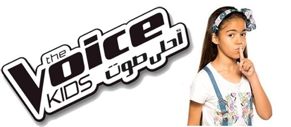 Nour Qmar appelée à payer une pénalité de 400 mille dinars par l'émission The Voice Kids