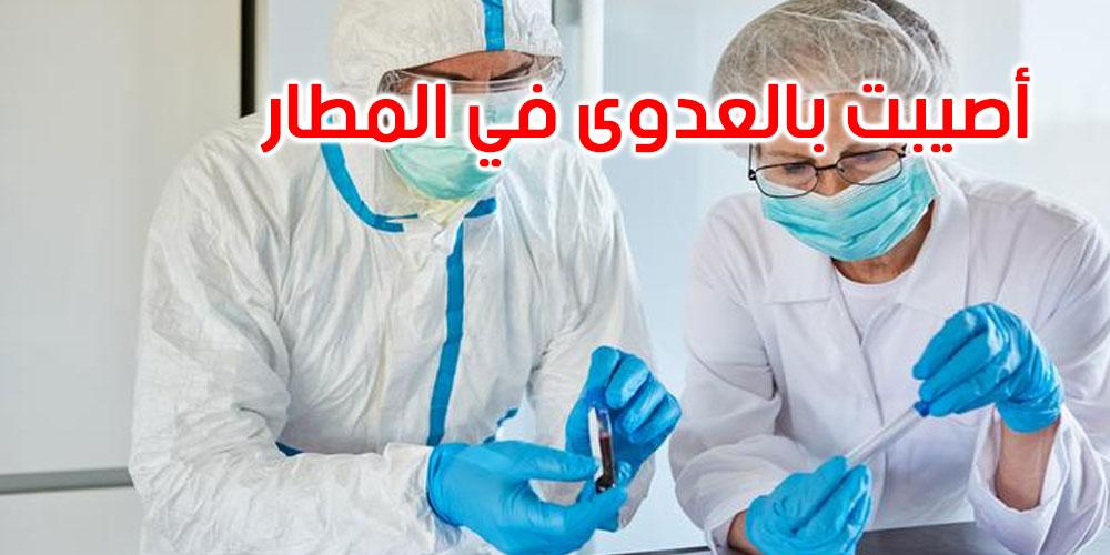 منوبة: إصابة محلية بفيروس كورونا لمضيفة طيران