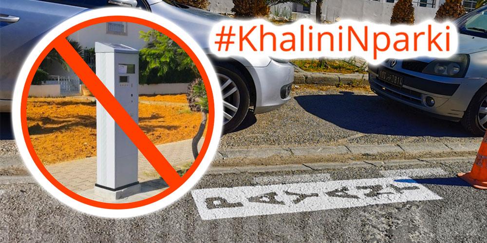 KhalliniNparki, le cri de révolte des conducteurs au Lac 2