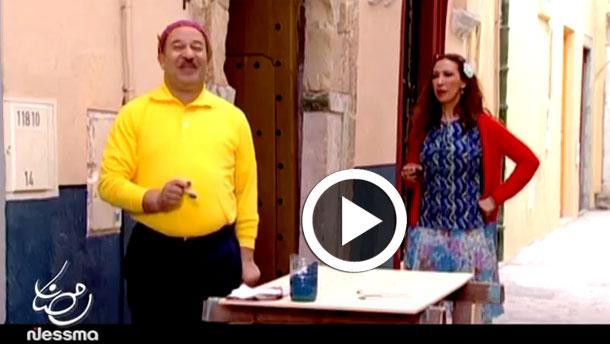 بالفيديو: مفاجآت جديدة في سلسلة ''نسيبتي العزيزة'' 2016