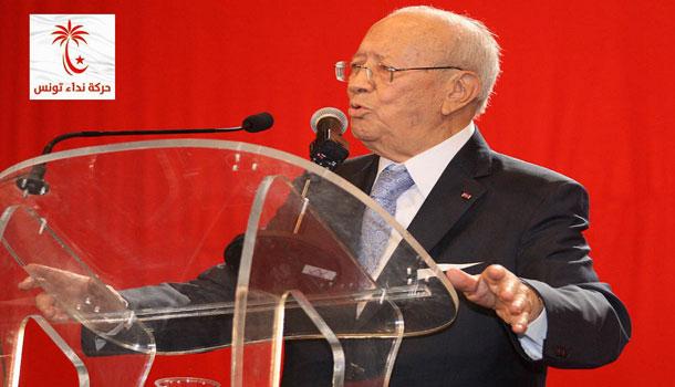 Caied Essebsi penserait à la création d'un nouveau parti, à la place de Nidaa Tounes