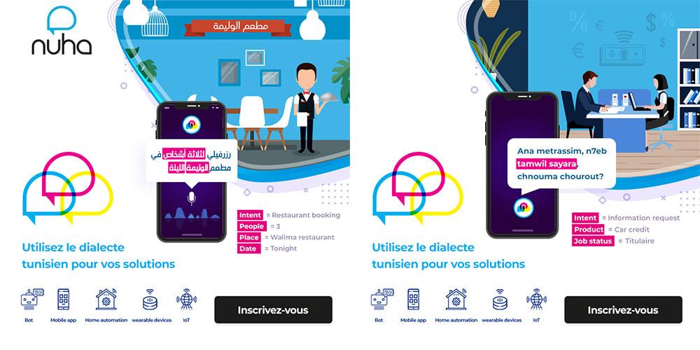 Découvrez Nuha.ai : la première solution tunisienne de Natural Language Understanding