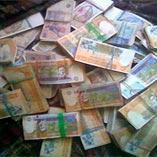 La BCT met en garde contre la collecte frauduleuse d'argent par certaines sociétés