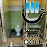 شاب يتوفى في ظروف مسترابة بسجن برج العامري