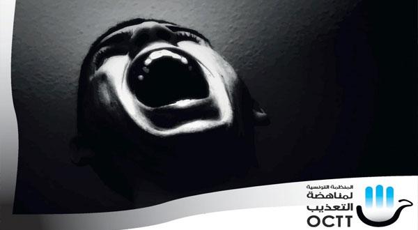 رصد حالات تعذيب صادمة داخل السجون التونسية