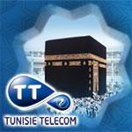 A l'occasion  d'El Omra : bénéficiez de 50% de réduction sur vos appels avec  vos  pèlerins