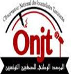 Deux journalistes arrêtés à Kairouan par la police touristique et leurs appareils photo confisqués