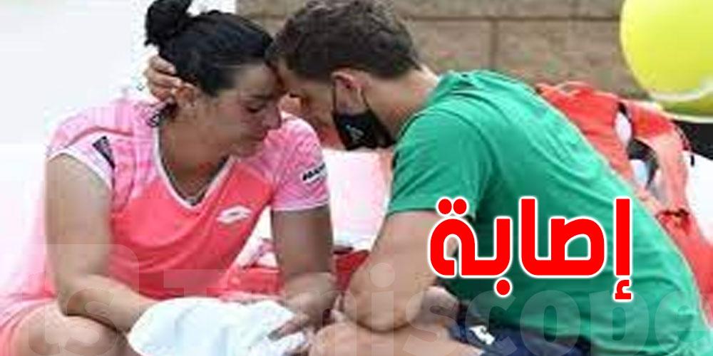 بعد إصابتها.. أنس جابر تغادر بطولة مدريد المفتوحة