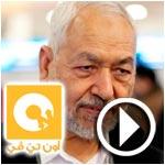 د. عماد جاد: الغنوشي لا يفهم انتخابات ويضع تونس على أول طريق الخراب