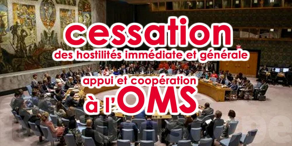 Nouvelle version de la proposition franco-Tunisienne à l'ONU