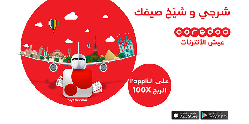 Ooredoo Tunisie : gagner un billet d'avion avec 3 DT de recharge