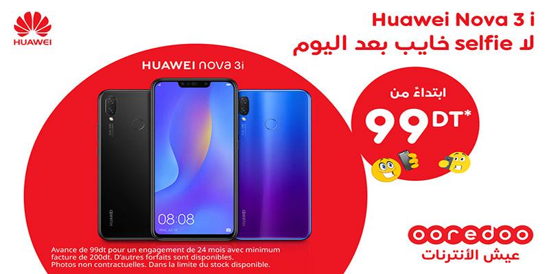 Ooredoo lance le nouveau Pack Huawei Nova 3i