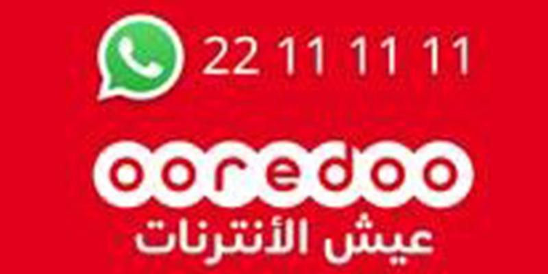 Ooredoo innove et déploie son service clients sur WhatsApp