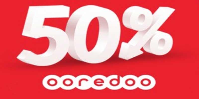CyberMonday : Ooredoo offre 50 % de remise sur l'hébergement Web