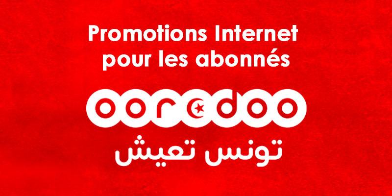 Ooredoo lance une panoplie de promotions internet par