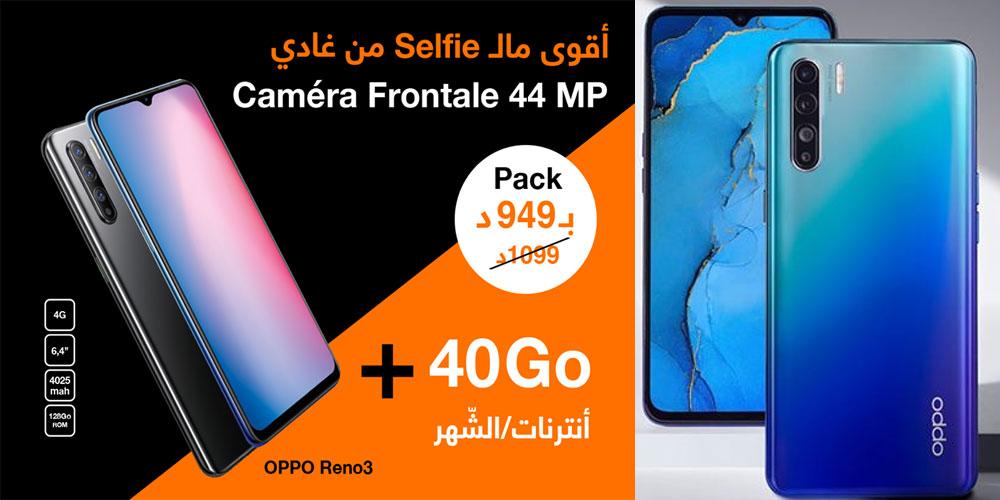 OPPO Reno3 est désormais disponible chez Orange avec  des offres exclusives et un prix  préférentiel