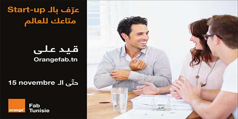 Start-up, participez à l'appel à projets d'Orange Fab Tunisie et accélérez votre croissance à l'international