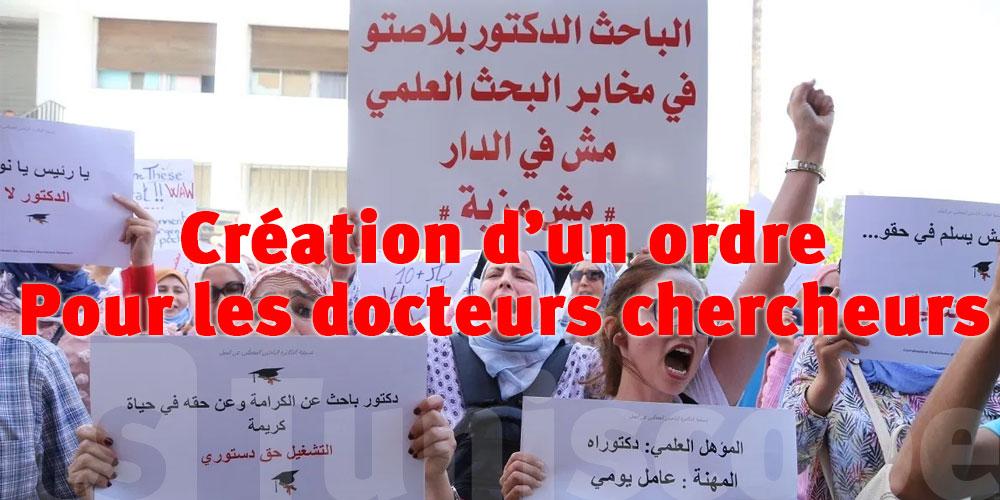 Vers la création d'un ordre pour les docteurs chercheurs