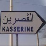 Kasserine : Arrestation d'un Sénégalais en possession de tracts incitant au Djihad