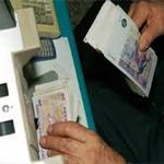 وزير المالية:لا وجود لأي اقتطاع من الأجور في ميزانية 2015