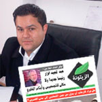 Oussema Ben Salem pense enrichir la scène médiatique en lançant l'hebdomadaire  Zitouna
