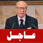 Urgent : Le Président de la République décrète l'état d'urgence