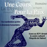 Le Croissant-Rouge Tunisien organise une Course pour la Paix à Nabeul-Beni Khiar