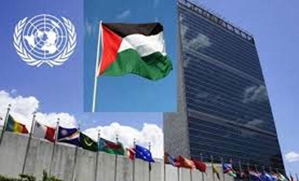 Journée internationale de solidarité avec le peuple palestinien : le drapeau palestinien, flotte au fronton de l'ONU