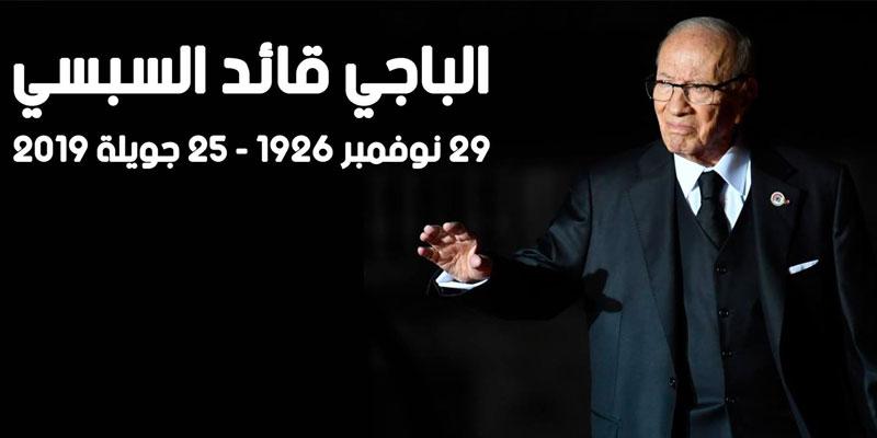 Cuba décrète un deuil national de 03 jours — Béji Caïd Essebsi