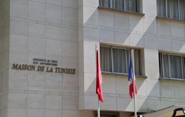 Paris : une deuxième Maison de la Tunisie en projet à la cité U