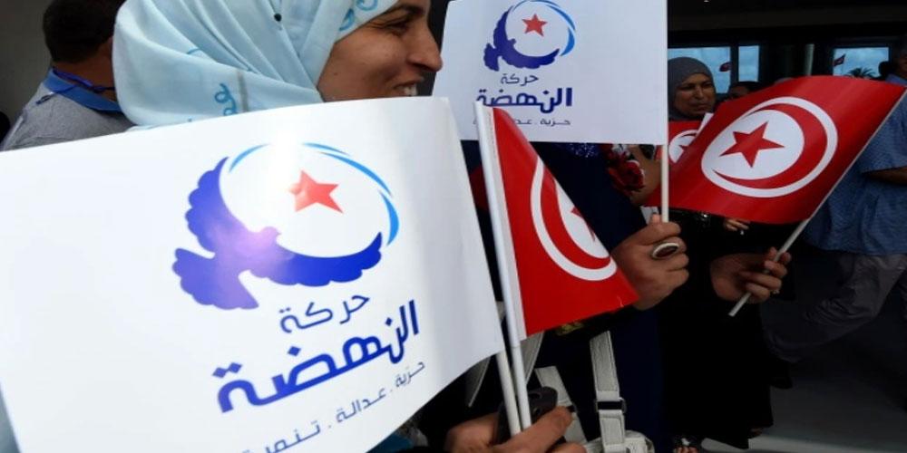 النهضة: عدم ختم قانون المحكمة الدستورية استمرار لخرق الدستور