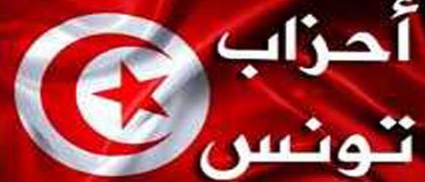 عدد الأحزاب في تونس يرتفع إلى 208